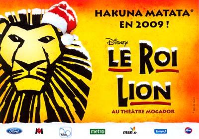 Hakuna matata pour 2009 !
